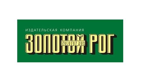 Zolotoy Rog _ izdat small